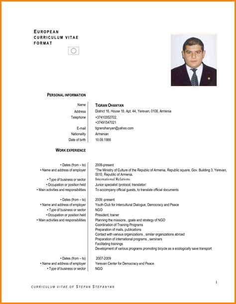 cv form english word 9 exemple curriculum vitae lettre officielle