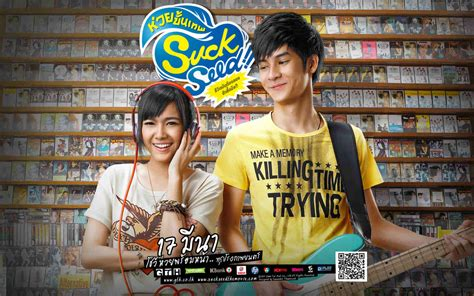 film thailand school 10 favorite asian teen romantic movies i got a feeling