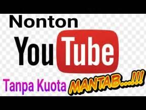fb gratis tanpa kuota youtube gratis tanpa kuota cara nonton youtube gratis