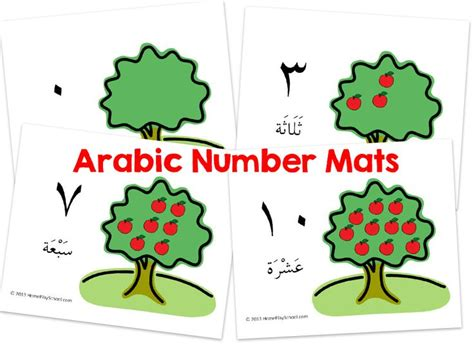 17 best images about arabic resources on