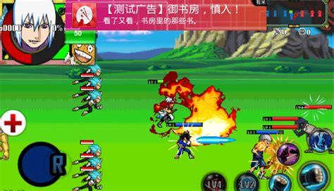 download game naruto senki mod download game naruto senki otaku anime mod site download