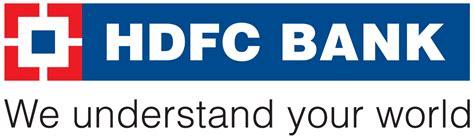hdfc bank call hdfc bank customer care number helpline no complaint no