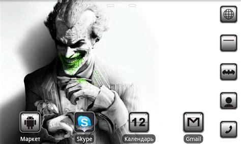 Arkham City Batman Batman Arkham V0064 Samsung Galaxy J7 Pro 2017 Cas batman arkham city quot hd quot android quot quot demo