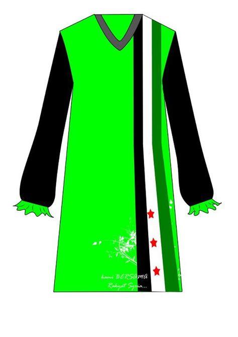 Baju By Healtys designer baju muslim personal