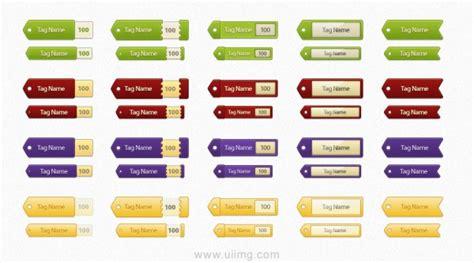 label design psd free download design color label free vector graphic download free
