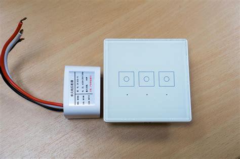 z wave light sensor z wave light switch with motion sensor ge addon switch