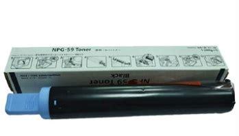 Toner Npg 59 compatible canon npg 59 toner cartridge