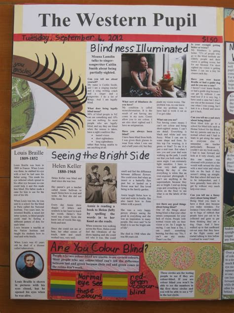 newspaper layout school project moana s school project on vision caitlin smith article