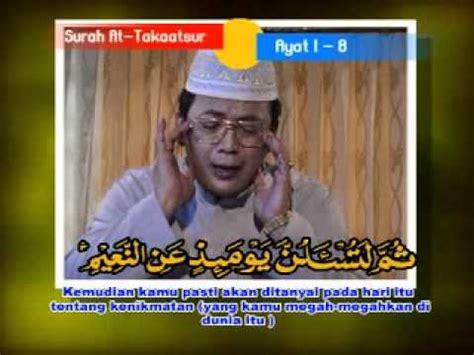 Cd Ekonomis H Muammar Za Tilawatil Quran Surah Fush Shilat qiro atul qur an h muammar za h chumaidi al isro doovi
