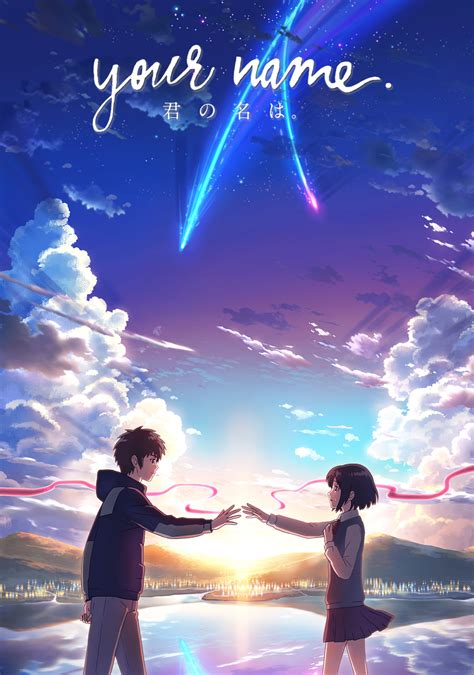 Anime Your Name by Your Name Fanart Fanart Tv