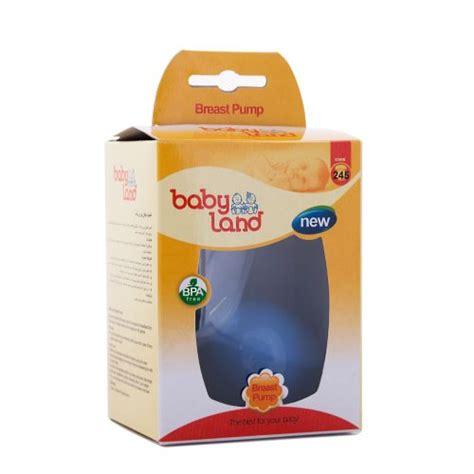 Iq Baby Nasal Aspirator mothers products babyland