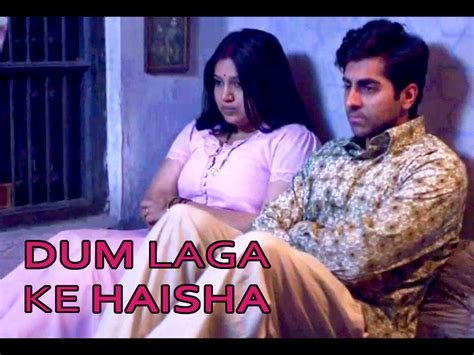 walpaper film laga dum laga ke haisha hq movie wallpapers dum laga ke