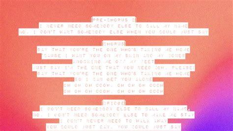 ware lyrics ware alone lyrics