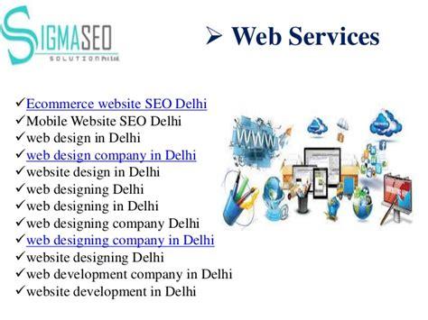 ecommerce website design development company ecommerce website design and development company delhi