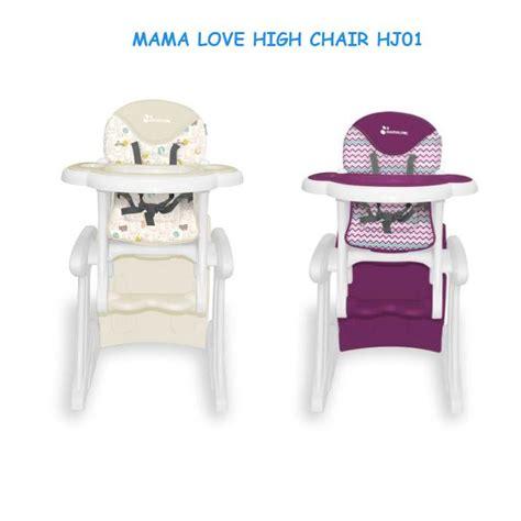 Baby Chair Kursi Bayi Kursi Makan Bayi Elly Hk 069 Harga Pabrik mamalove kursi makan bayi high chair bisa 2 fungsi bisa untuk kursi belajar kursi makan elevenia