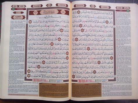 Al Quran Salsabil A6 Al Quran Terjemah Tajwid Resleting al quran terjemah tajwid al majid a5 jual quran murah