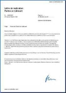 cover letter exle exemple lettre de motivation