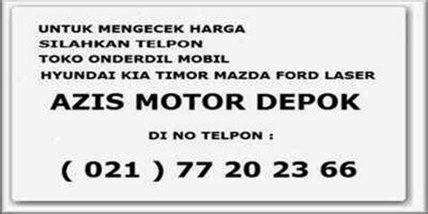 Seal Noken As Timor Dohc Injection 0fe0110602 mobil hyundai kia timor mazda ford