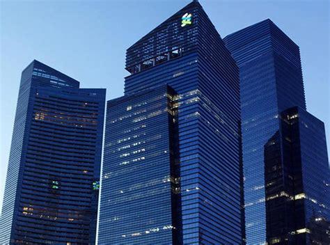 standard chartered bank standard chartered bank cbre