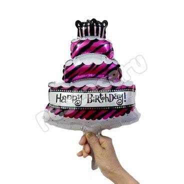 Balon Foil Hbd Gelas Pink balon foil kue pink mini pestaseru toko grosir