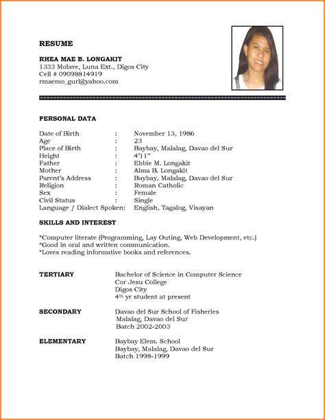 Student Resume Format Sample simple sample resume format for students servey template sample