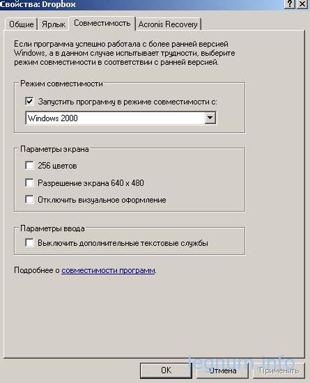 dropbox windows xp как запустить dropbox на windows xp система на вашем