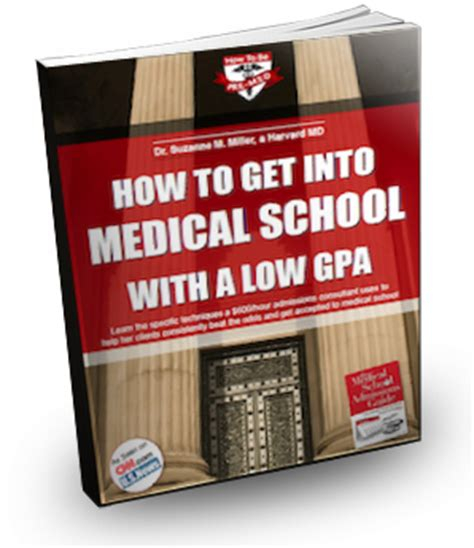 Get Into Harvard Mba With Low Gpa by How To Get Into School With A Low Gpa