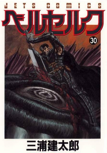 Berserk Vol 35 berserk 31 vol 31 issue