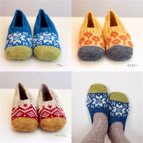pattern for knitted house slippers colourful knitted slippers a bit fair isle a bit folk