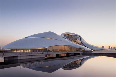 harbin opera house harbin opera house architect magazine mad architects harbin china china cultural