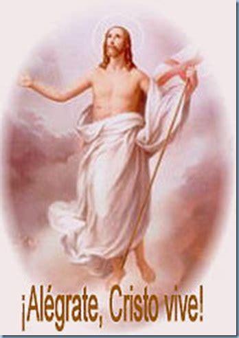imagenes catolicas de jesus resucitado hermanas carmelitas 161 aleluya 161 aleluya 161 cristo ha