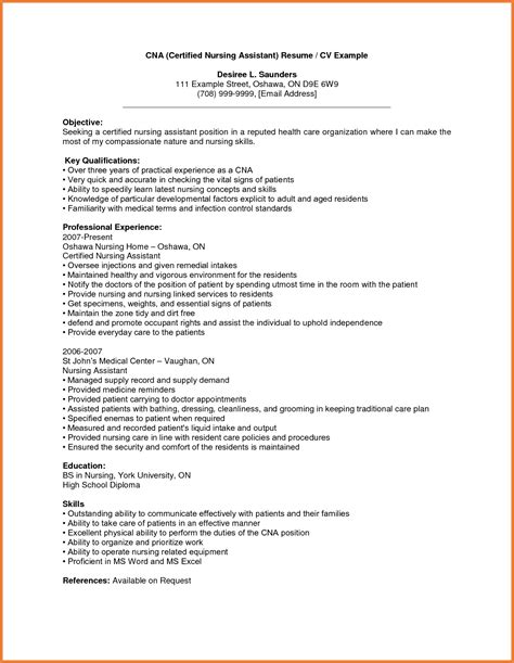 Certified Assistant Resume by Assistant Resume Sle With No Experience