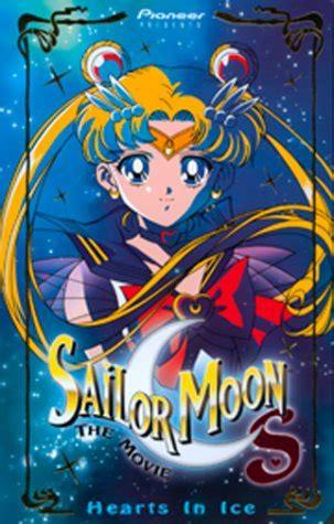 sailor moon list sailor moon list