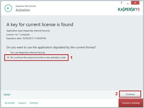 kaspersky antivirus 2012 full version activation code kaspersky total security 2016 activation code for 1 year