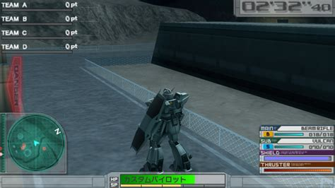 emuparadise iso nds gundam assault survive japan iso