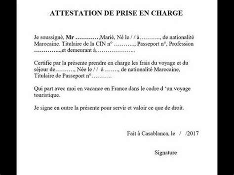 Lettre De Prise En Charge Pour Visa Belgique exemple de lettre de prise en charge pour visa
