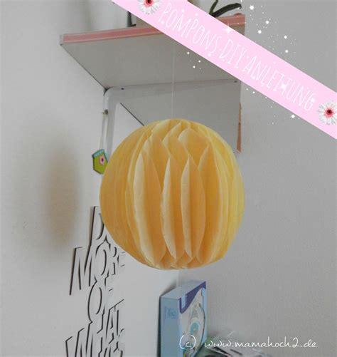 papier pompons selber machen pompons selber machen eine diy anleitung f 252 r wabenb 228 lle