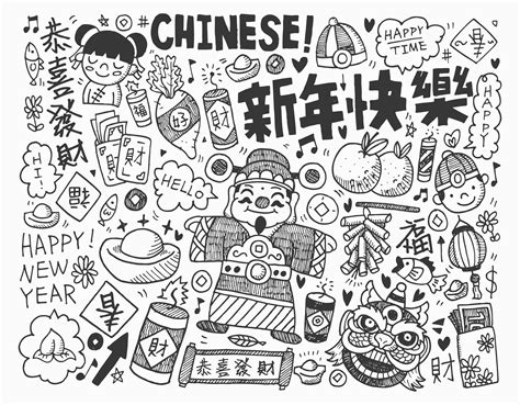 doodle free dessin nouvel an chinois par notkoo2008 chine asie