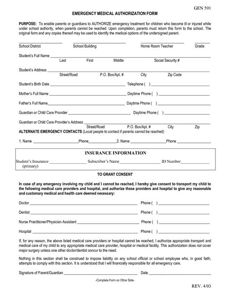Emergency Medical Form Template Medical Form Templates In Of Emergency Form Template