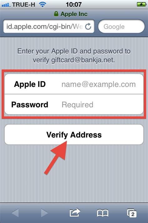 Sle Credit Card For Apple Id how to verify your icloud email address howsto co