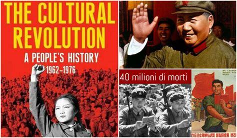 libro coming revolution the grognards pagina 4645 di 16040 la tua fonte di brontolii quotidiani