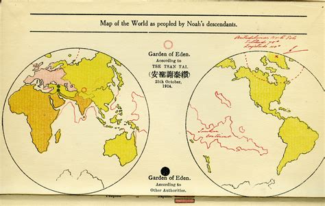 Location Of Garden Of by The Garden Of In China Big Think