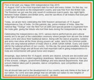 Patriotism Essay In Tamil by Essay Patriotism India