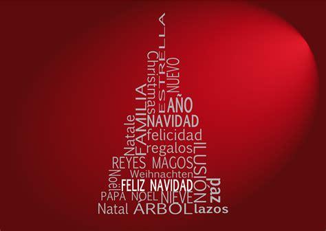 imagenes navidad felicitaciones tarjetas de navidad tarjetas navide 241 as para felicitar las