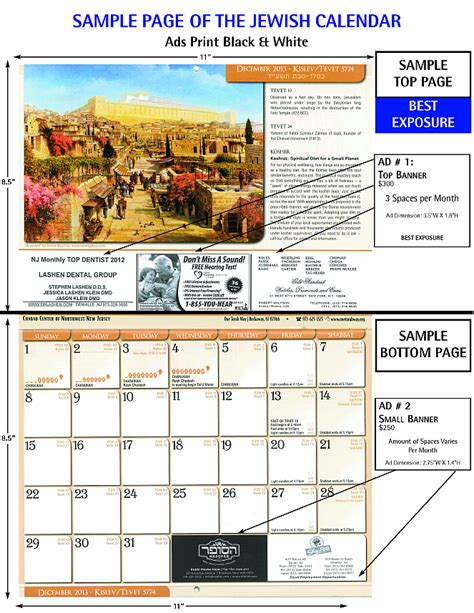 Chabad Calendar Chabad Calendar Chabad Center Of Northwest New Jersey