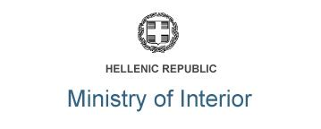 ministry of the interior greece