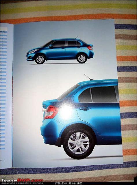 Maruti Suzuki Home Page Maruti Suzuki To Launch New Dzire In February Page