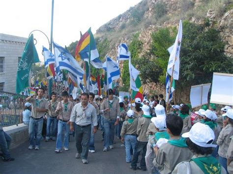Mba After Biglaw by File Pikiwiki Israel 1337 Druze Scouts At Jethro Holy