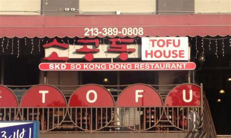 tofu house hours tofu house hours 28 images tofu house san diego hours bcd tofu house restaurante
