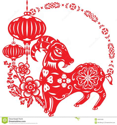 new year of the sheep vector year of lucky sheep stock vector image